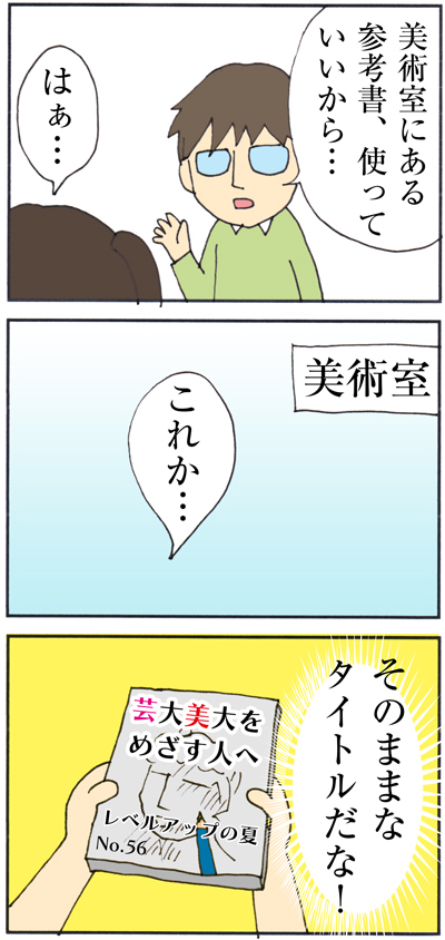 20150729_r1_c1