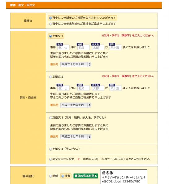 スクリーンショット 2015-09-16 13.34.35