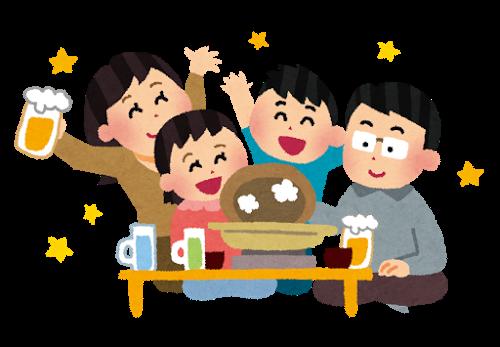 bounenkai_family