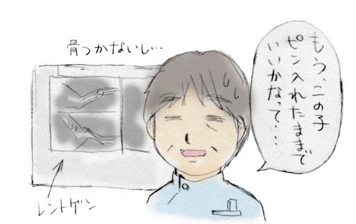 20151009_01