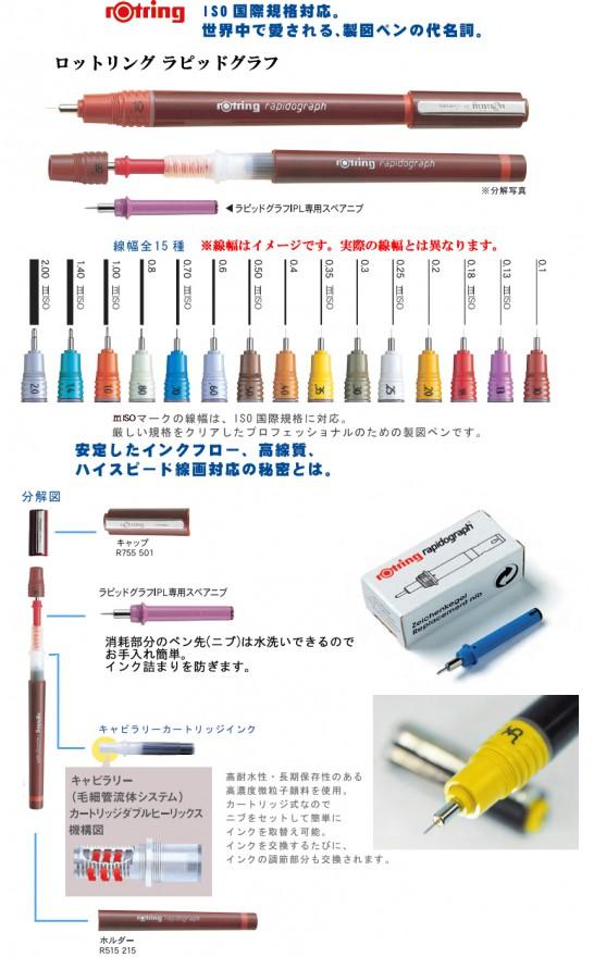 item_10111_1_1323398545