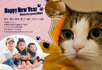 可愛いペット年賀状