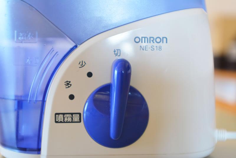 オムロンの吸入器が喉に優しく美容にもいい