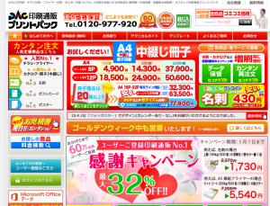 スクリーンショット 2015-04-22 10.25.43