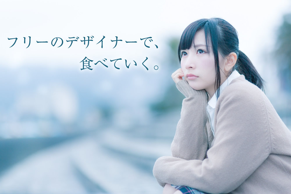 JK92_hohohiji20150222103753-thumb-1000xauto-18352