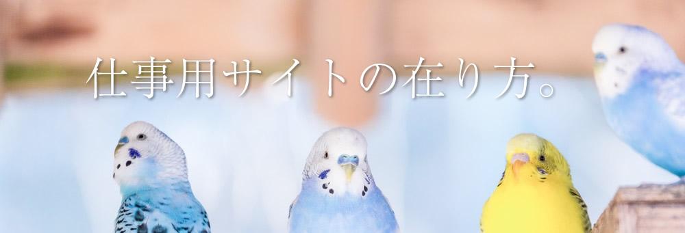 PAK86_idobatainko14124313-thumb-1000xauto-18322