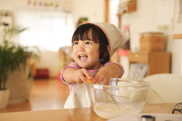 Fumio Nabata Children Images