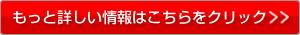 click_up