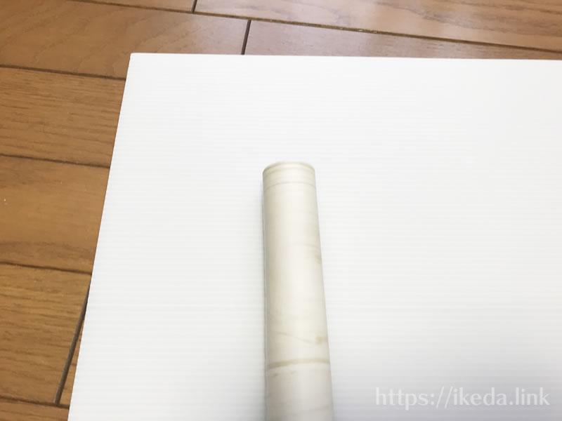 リメイクシートは白木模様にしました