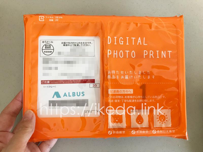 ALBUSアルバスの写真が届きました