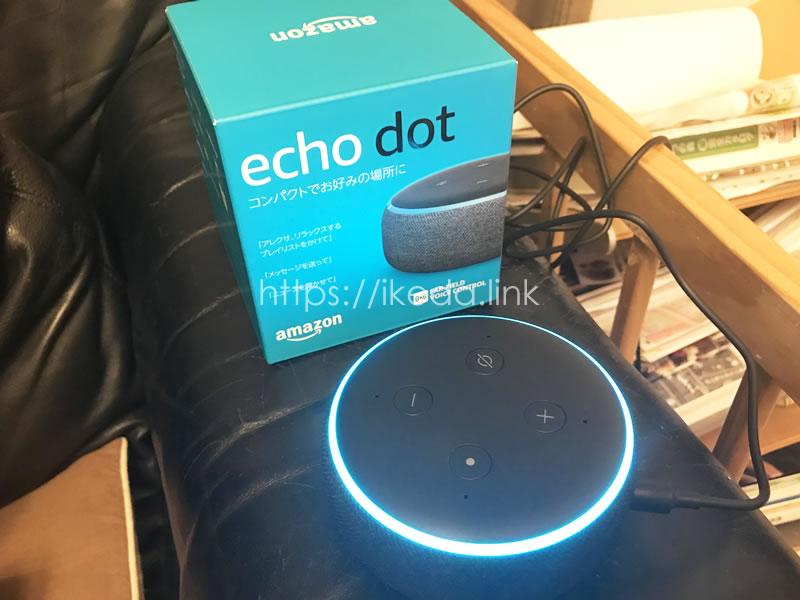 アレクサ(Echo Dot)