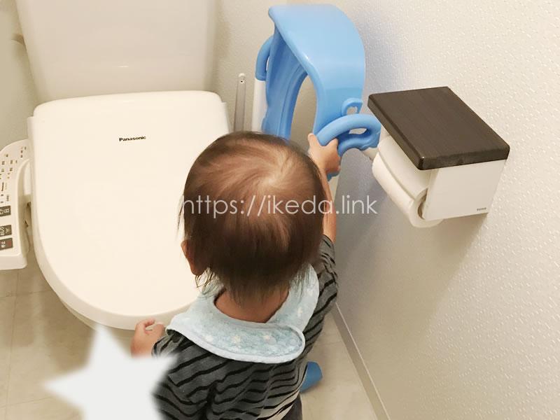 子ども用トイレ補助便座