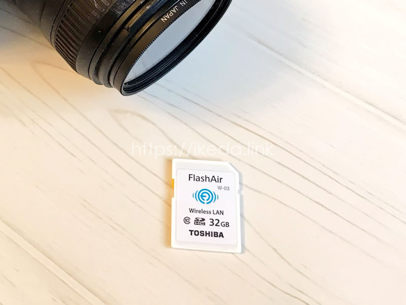 無線LAN搭載SDカード FlashAir