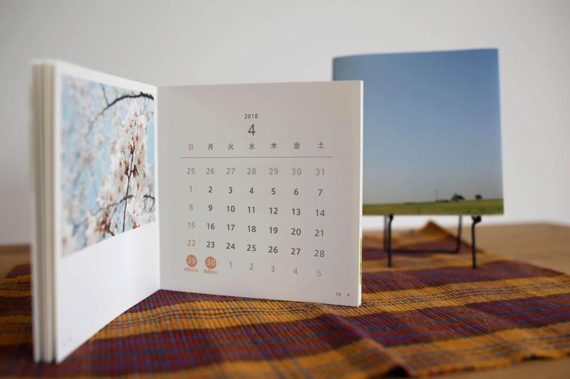 Photobackフォトバックのカレンダー
