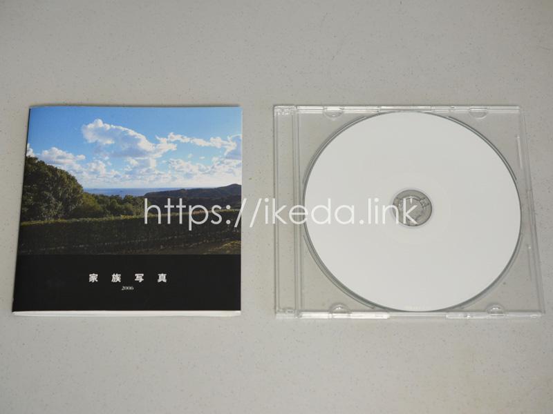 CDサイズのALBUMアルバム