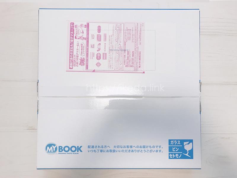 マイブックから商品が届きました