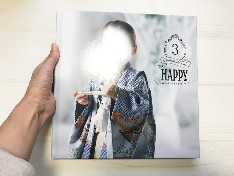 1万円超えのフォトブックを作ってみたよ!マイブックで七五三の写真が本になった♪