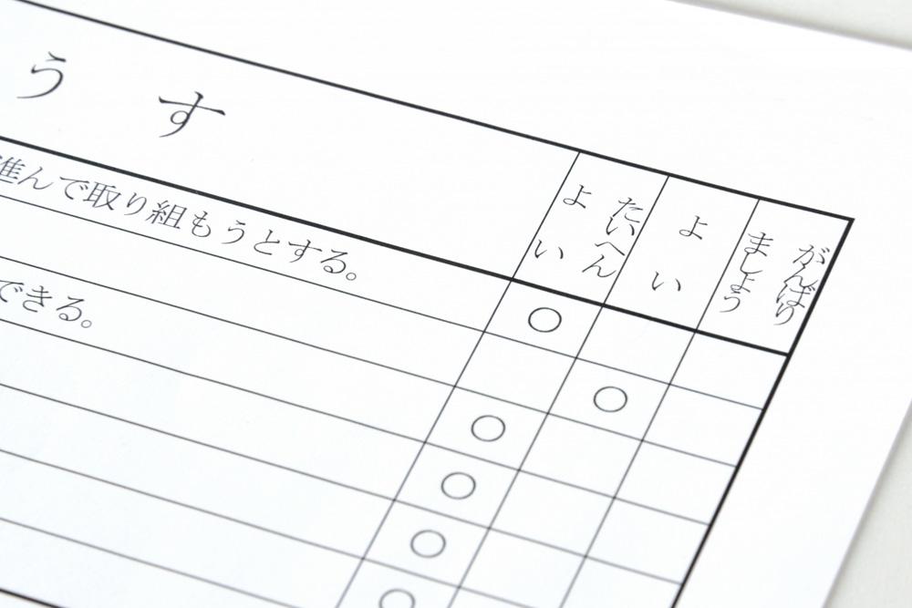 長男が高校受験に向けて頑張った1年を振り返る(名古屋の受験状況)