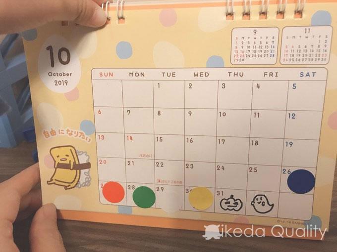 2歳で文字や数字カレンダーへの関心がすごい