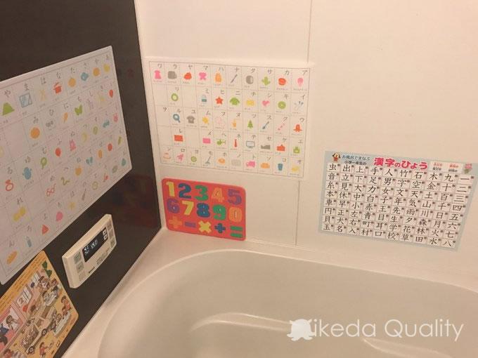 簡単な漢字が読める