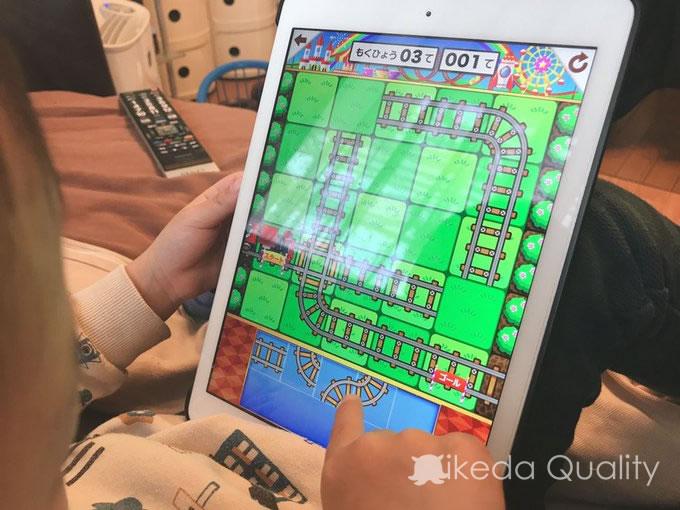 ワオっち!ランドは幼児向けの知育ゲームがたくさん入ったアプリ。