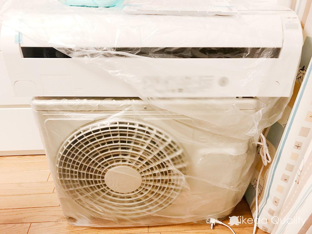 実際にエアコンが届いてから取り付けるまで